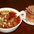Lao Deng's Dan Dan Noodles (老鄧担担麵)