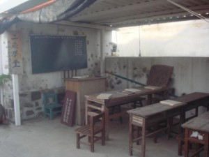 The village schoolroom
