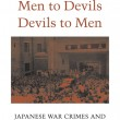 Sympathy for the Devil: Taipei Times Book Review